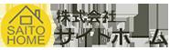 株式会社サイトホームの中途採用サイト